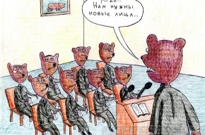 В «Единой России» начались перестановки: сменился глава ЦИК