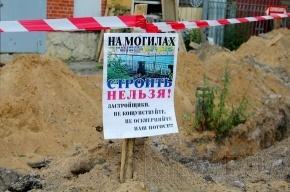 В Выборгском суде  прошло заседание по делу о незаконной стройке у Шуваловского кладбища