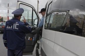 Во время рейда задержали восемь нелегальных маршруток № К-545А