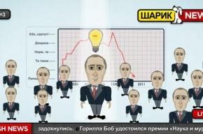 В блогах обсуждают ролик про банк спермы Путина