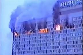 В Петербурге вспоминают пожарных, погибших при тушении гостиницы «Ленинград»