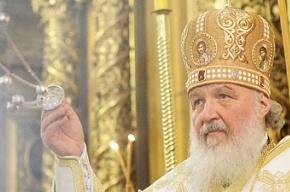 Патриарх Кирилл уверен, что Россию погубит идея потребления