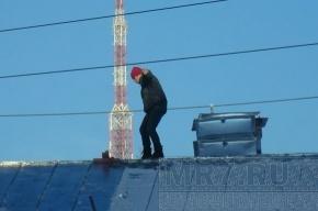 Балансировать на крыше – это подвиг?