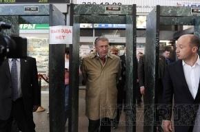Пугачева обозвала Жириновского психом и клоуном
