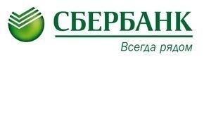 Услуга Сбербанка «Автоплатеж» стала доступна абонентам «Мегафон»