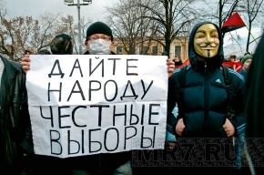 Полиция  помогла  оппозиции в Петербурге избежать ответственности за честные выборы