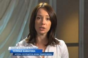 Блоггеры спорят: почему Чулпан Хаматова полюбила Путина