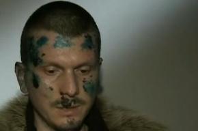 Отца террориста, мечтавшего убить Путина, отпустили на волю