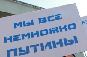 Рабочим электромеханического завода в Петербурге предложили