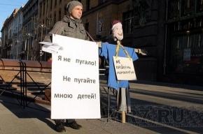 Родители  детей – геев отправили депутату Милонову открытое письмо