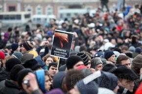 Призыв защитить страну от революции чуть не закончился дракой в Госдуме