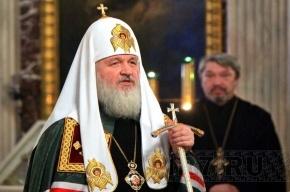Патриарх Кирилл призвал не выходить на митинг, а молиться