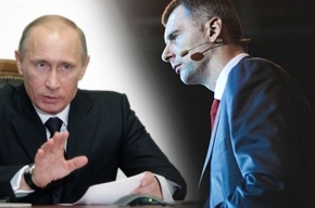 Прохоров спросит с Путина за узурпацию власти и рост самоубийств