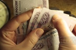 В Петербурге предприимчивый подполковник выплачивал подчиненным премии за откаты