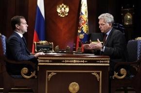 Медведев снял с должности министра
