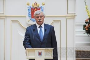 Губернатору Петербурга Георгию Полтавченко стукнуло 59 лет