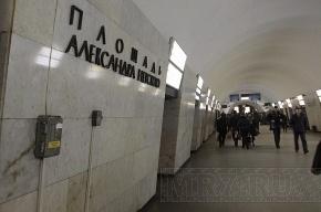 Педофила поймали на камеру видеонаблюдения в метро