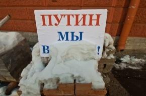 СМИ: Люди идут на митинг за Путина, потому что боятся лишиться зарплаты