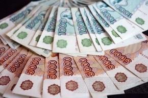 В Петербурге за освобождение итальянца требовали 12 млн рублей