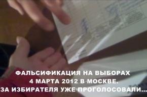 В Интернет «вбросили» фальшивые ролики, где заранее сняты нарушения на   выборах 4 марта