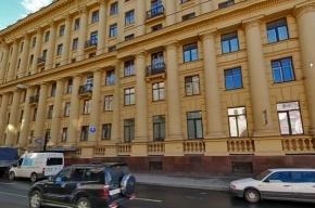 В Петербурге осквернили мемориальную доску Григорию Романову