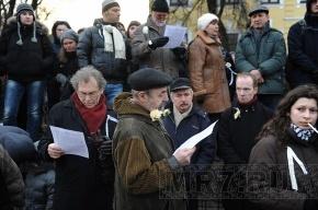 В Москве прокремлевские и оппозиционеры устроили драку за право первыми подать заявку на митинг