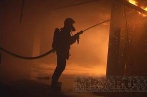 В Петербурге горит завод