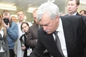 Петербург не до конца готов к выборам президента, заявил Полтавченко