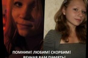 В  Подмосковье две школьницы спрыгнули с крыши многоэтажки из-за прогулов