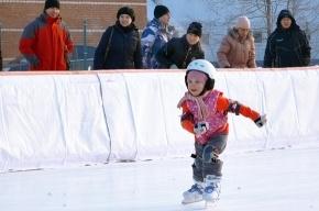 В Удельном парке открылась новая конькобежная дорожка
