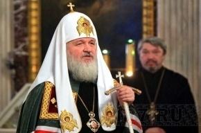 Патриарх Кирилл слишком занят, чтобы сидеть в соцсетях