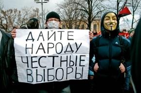 Шествие по Невскому 26 февраля тоже не разрешили