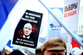 Оппозиция хочет пройти по Невскому, и без националистов