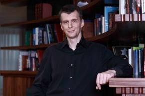 Михаил Прохоров: «Я кто угодно, только не Путин!»