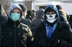 Петербургские националисты разочарованы акцией против Мирзаева (фото)