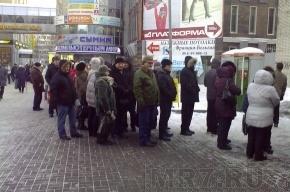 Влюбленные в театр петербуржцы осаждают билетные кассы