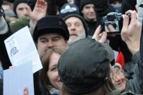 В Петербурге начался митинг парламентской оппозиции