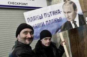 «Знает взрослый и юнец: нам без Путина ***ц!» (фото)