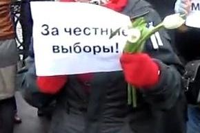 Москва будет протестовать за честные выборы 8, 9 и 10 марта