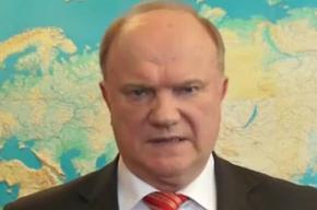 Зюганов спрашивает у РПЦ, опасен ли для православных электронный паспорт