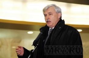 Полтавченко занесет недобросовестных работодателей в черный список