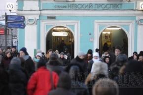 На канал Грибоедова из метро не выйти