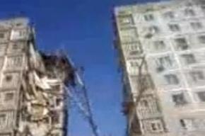 Целый подъезд девятиэтажного дома обрушился в Астрахани