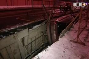 В Петербурге автомобиль снеc ограду и угодил в траншею