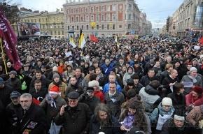 Навальный, Каспаров и Удальцов приедут 25 февраля в Петербург на митинг