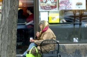 Вашингтон: велики, музыкальные автоматы и «неприличные» носки