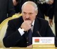 Фоторепортаж: «Александр Лукашенко»