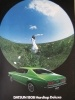 Фоторепортаж: «Datsun»