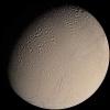 Фоторепортаж: «Энцелад»