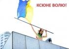 Девушки из движения FEMEN оголили груди на участке, где голосовал Путин: Фоторепортаж